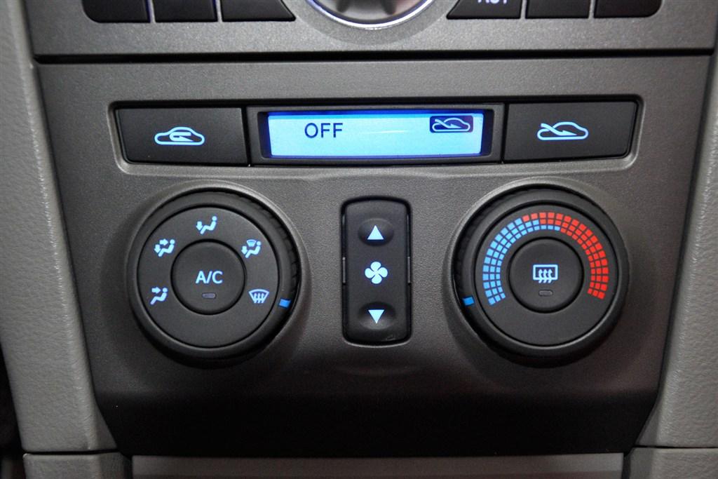夏利n5中控台空调控制键