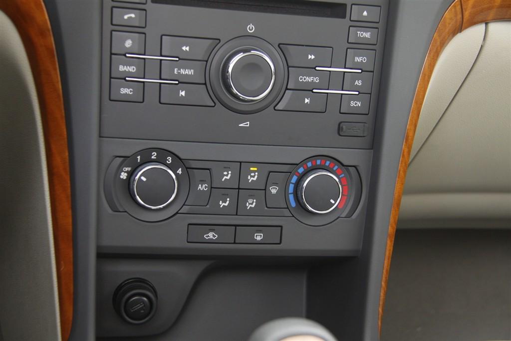景程中控台空调控制键