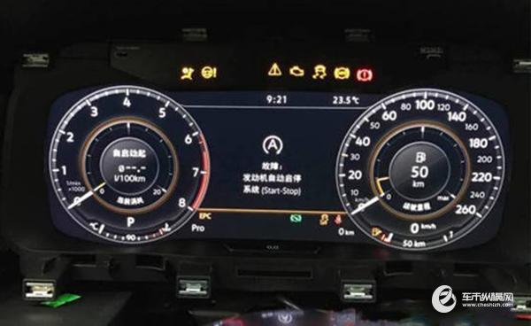 一汽-大众新高尔夫gti曝光 配全液晶仪表