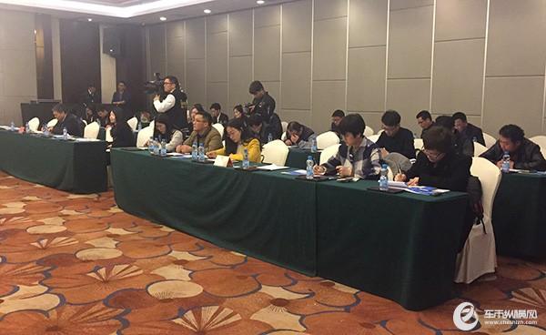 第三届中国智慧城市(国际)博览会新闻发布会在浙江长兴召开