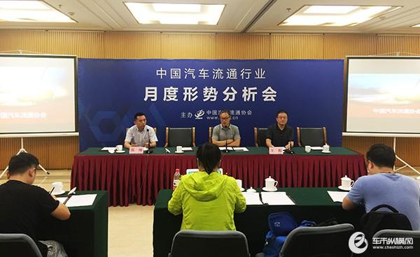 年会通知   2017中国汽车流通行业年会将在苏州召开